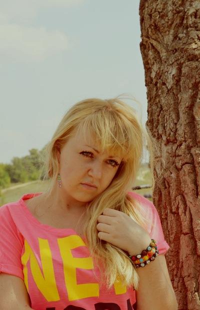 Ирина Пивоварова, 4 марта 1993, Каменск-Шахтинский, id37533174