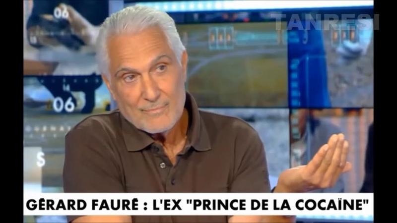 GERARD FAURE L'EX DEALER BALANCE SEC LA FACE CACHÉE DE VOS MAÎTRES ET IDOLES