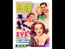 All About Eve (1950) Anne Baxter, Bette Davis, George Sanders, Marilyn Monroe