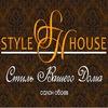 """Style House"" салон обоев в Уфе."