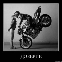 Тимур Джафархан, 5 февраля , Москва, id178171108