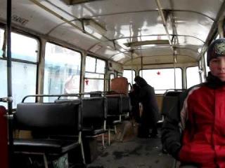 Поездка в ЛиаЗ-677 по Первомайскому р-ну, г.Новосибирска