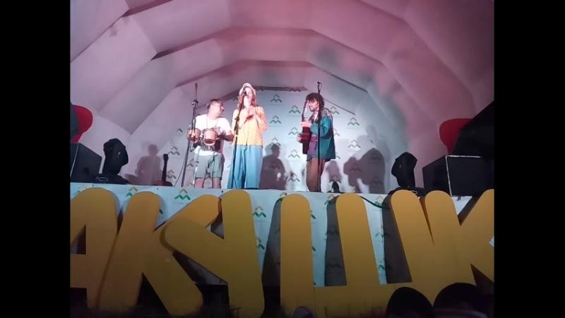 MEZOZOY Человечки Фестиваль Макушка лета 2018