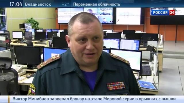 Новости на Россия 24 • Пожар на химзаводе в Красноуральске потушен