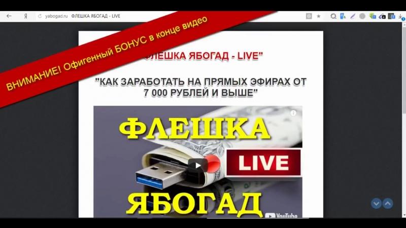 Евгений Мостовой - live via Restream.io Посмотрите короткое видео и узнайте, как экономить семейный бюджет с «Aunite Group»! ht