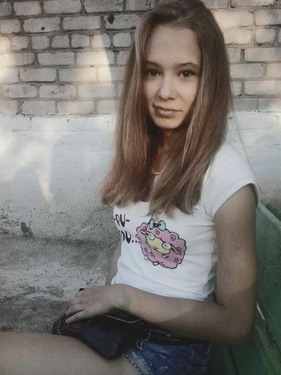 Диана Васенина, 29 июля , Богородск, id66875096