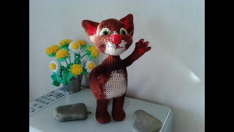 Кот Том, ч.1. Cat Tom, р.1. Amigurumi. Crochet. Амигуруми. Игрушки крючком.