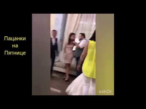 Со свадьбы Ирины Слюнько (Пацанки. Новая жизнь - Сезон 2) Новый канал