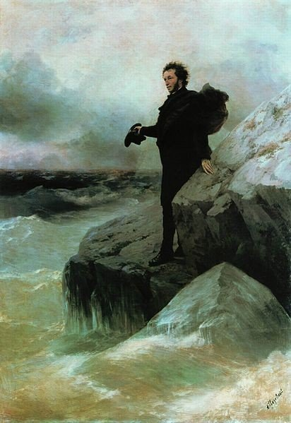 """""""Прощание Пушкина с морем"""", И. К. Айвазовский совместно с И. Е. Репиным, 1877 год."""