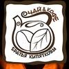Чайная братьев Кипятковых