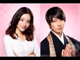 Ямасита Томохиса | Yamashita Tomohisa / С пяти до девяти | From Five to Nine