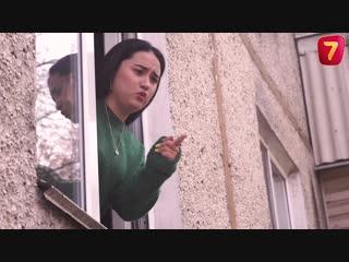 Қыз ба, әлде достар ма! - Q-елі 5 маусым (5 сезон)
