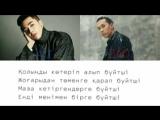 A.Z & ZAQ(Ninety one) - Ля [текст песни-lyrics]_low.mp4