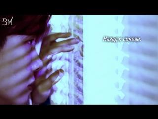 [RUS SUB] j-hope - Blue Side (Outro)