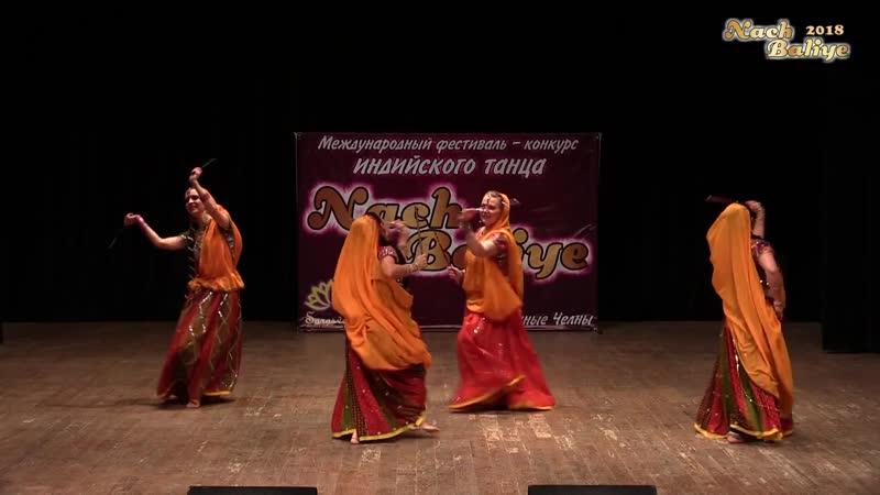Dholi Taro Dhol Baje Nach Baliye 2018 Nandini dancegroup