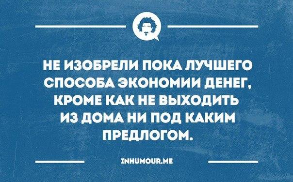 https://pp.vk.me/c543101/v543101554/1f1bd/ckKfA7WVQqA.jpg