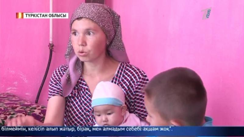 Түркістан облысында оқушылар кітапты жалға алып оқуда