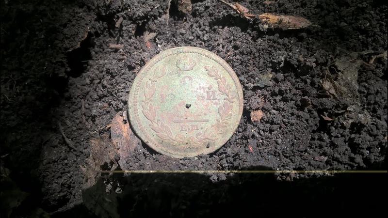 № 90. Поиск монет и артефактов. НАКОНЕЧНИК ПОРАДОВАЛ...