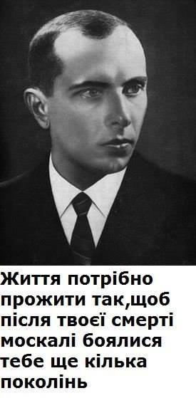 В Днепропетровске тоже отметили день рождения Бандеры - Цензор.НЕТ 2549