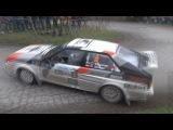 Lavanttal Rallye 2013 - AUDI Quattro by Webb_x Media