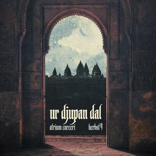 Atrium Carceri альбом Ur Djupan Dal