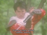 [dragonfox] Seijuu Sentai Gingaman - 18 (RUSUB)