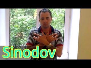 Веселая история из жизни от Синодова. На жестовом языке