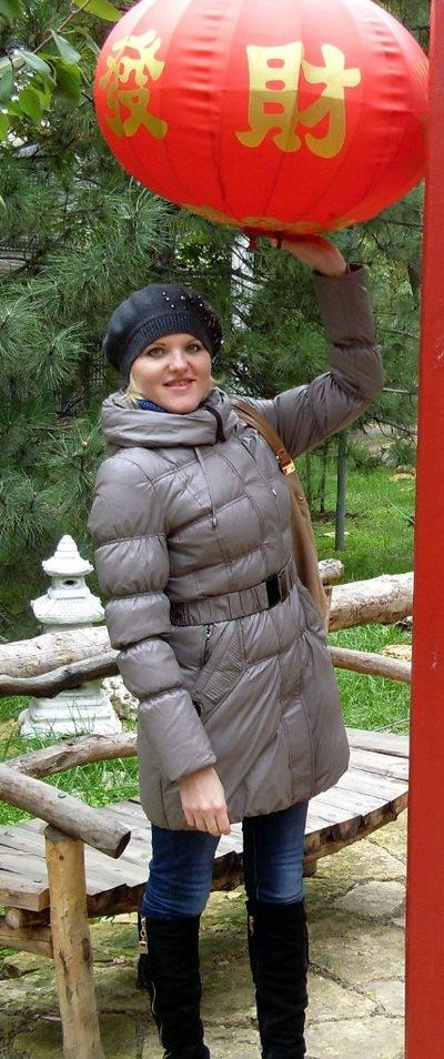 Людмила Перерва, 26 сентября , Николаев, id89751071