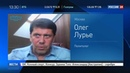 Новости на Россия 24 • Госдеп США поддержит Фонд Сороса в борьбе с российской пропагандой
