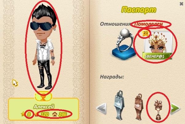 самый лучший диетолог в москве