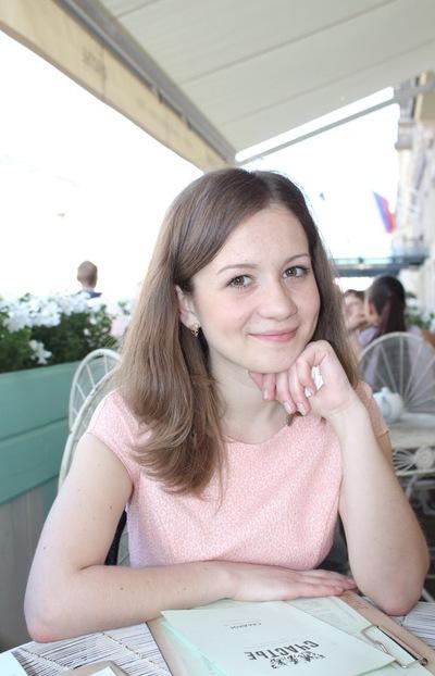 Ольга Зайкова, 1 июля , Санкт-Петербург, id3640191