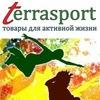 Terrasport - все для активной жизни!