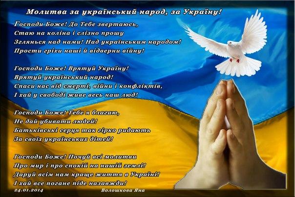 В Украине в октябре стартует очередной призыв в армию - Цензор.НЕТ 638