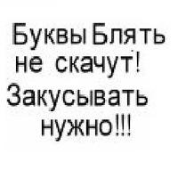 Александр Сизиков, 6 ноября , Вознесенск, id154586054