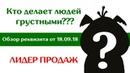 Обор: реквизит для аниматора детских праздников от 18.09.18 г. Сказочный патруль и печалька.