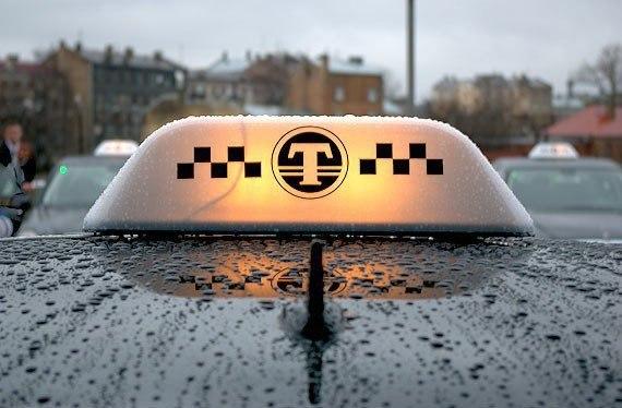 Междугородное такси