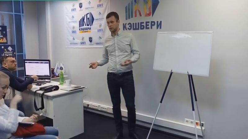 Шок видео Все о ПК Благо. Часть 1.