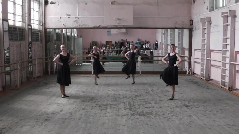 ГОСэкзамен по народному танцу.дробные выстукивания