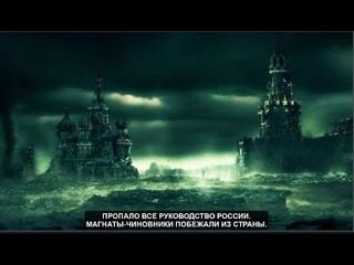 Пропало все руководство России. Магнаты-чиновники побежали из страны №755