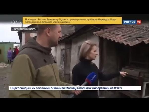 ВСУ за хатой. Поклонская приехала к бабушке на линию огня Донбасса.