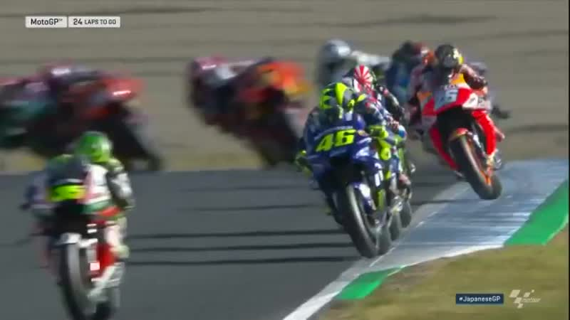 Dovi out front!