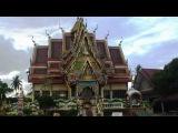 Остров Самуи. Путешествие по Тайланду