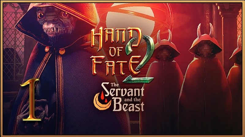 Hand of Fate 2 The Servant and the Beast DLC ★ 1: Сила крови
