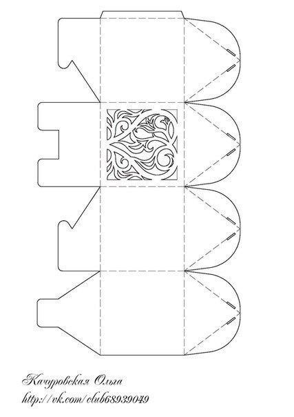 Подарочная упаковка своими руками из бумаги шаблоны для вырезания