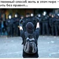 Artyom Ampandrey, 10 августа 1997, Ейск, id186600714