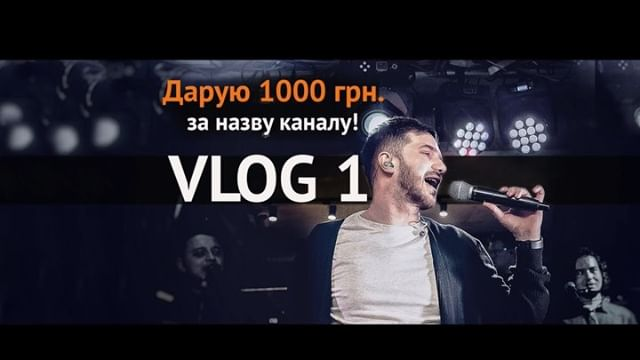 Yaremyn_vasyl video