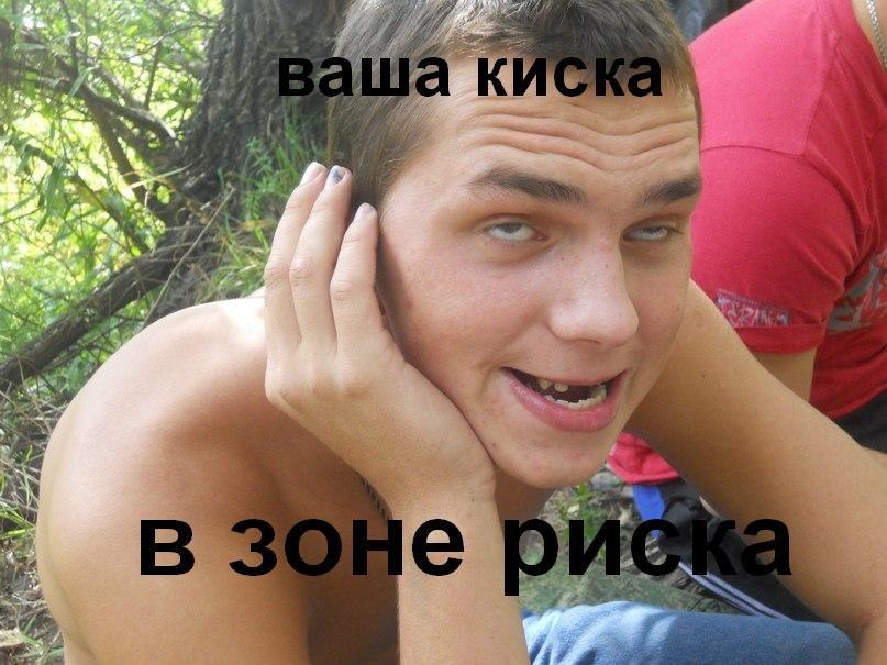 Диман Акимов, Самара - фото №11