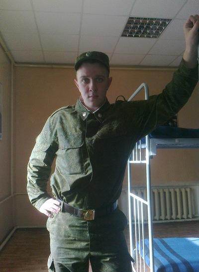 Дмитрий Ильин, 5 июня 1992, Нижний Новгород, id55028133