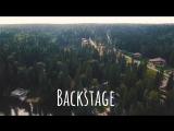 Backstage || Егор и Марина