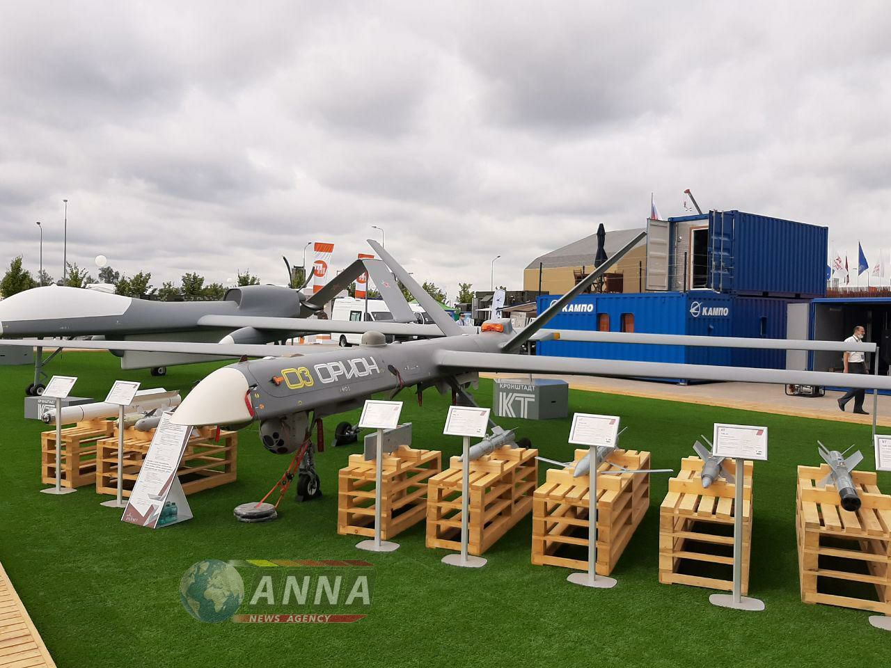 UAVs in Russian Armed Forces: News #2 - Page 5 NXoQdn9hbOg